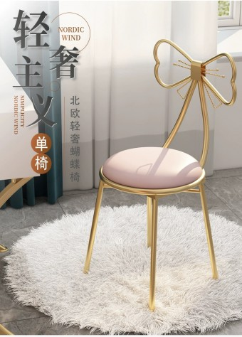 Nordiac Butterfly Dressing Make Up Chair 0088B