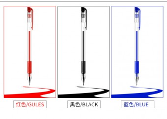 0.5MM Gel Pen Bullet Head School Office Stationary Free Gift 4068