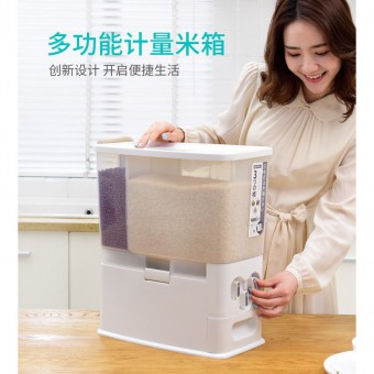 3 Compartments Japanese Rice Dispenser 0208