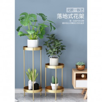 2 Tier Decorative Flower Rack Pot Plant Stand 0180/0181