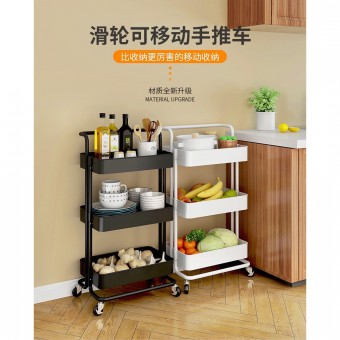 3 Tier Trolley Storage Rack Multi Function Kitchen Office with Wheels 0165